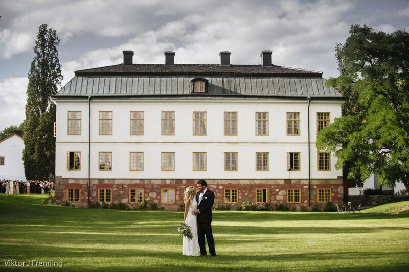 Fiholm har ett stort orangeri som går att boka till fest. Stora huset är dock endast till för familjen.